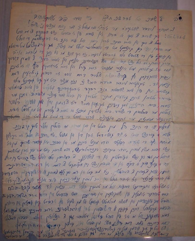 Rabbi Geliebter Original Letter