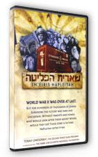 Sh'eiris Hapleitah Holocaust Documentary