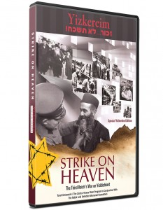 Strike on Heaven Holocaust Documentary