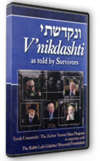 V'nikdashti Holocaust Documentary
