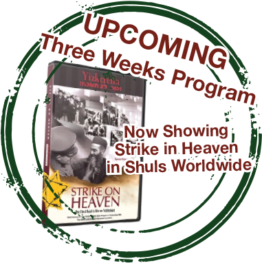 The Three Weeks Strike On Heaven Program