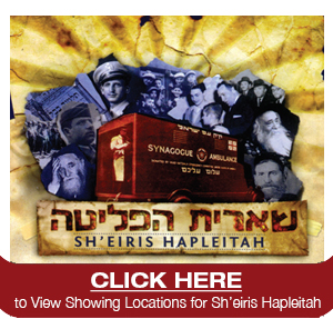 View Locations for Sh'eiris Hapleitah