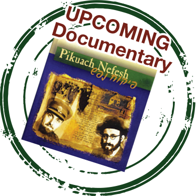 Pikuach Nefesh Documentary